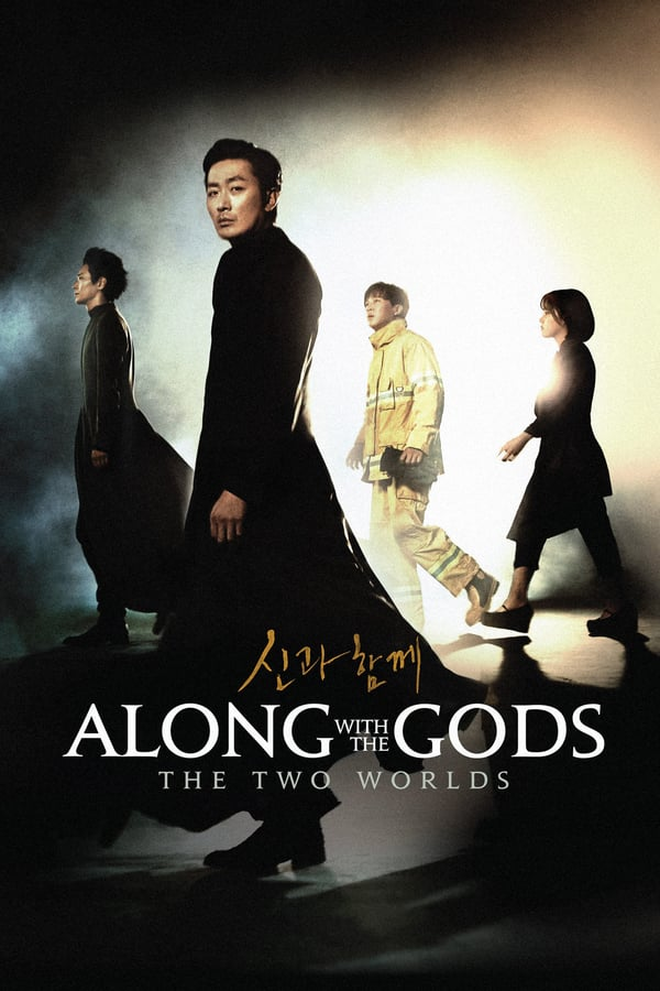 Along With The Gods Movie Poster