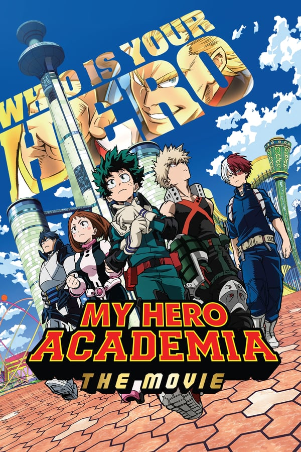 MY HERO ACADEMIA THE MOVIE Movie Poster