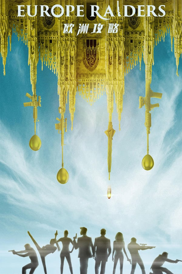 EUROPE RAIDERS Movie Poster