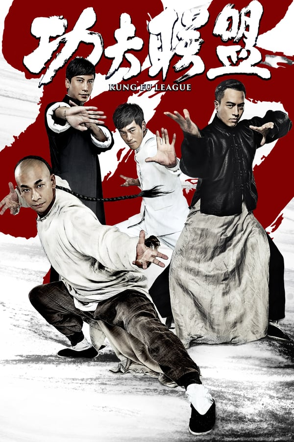 KUNGFU LEAGUE Movie Poster