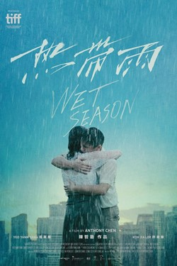 Wet Season Movie Poster