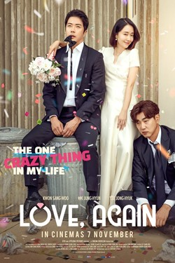 Love, Again Movie Poster