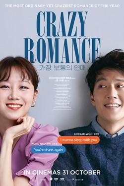 Crazy Romance Movie Poster