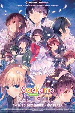 Saekano The Movie Finale Movie Poster