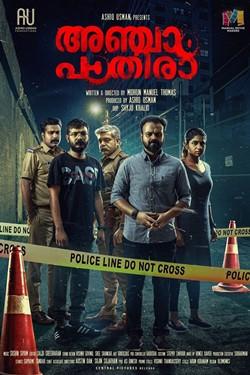Anjaam Pathiraa Movie Poster