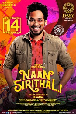 Naan Sirithal Movie Poster