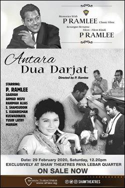 Antara Dua Darjat Movie Poster