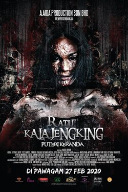 Ratu Kala Jengking Movie Poster