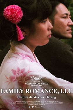 Family Romance, LLC Movie Poster
