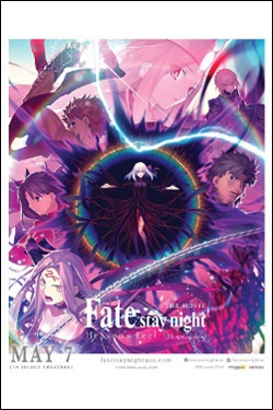 Fate/Stay Night: Heaven's Feel - III. Spring Song Movie Poster