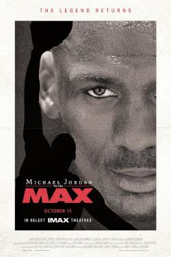 Michael Jordan To The Max Movie Poster