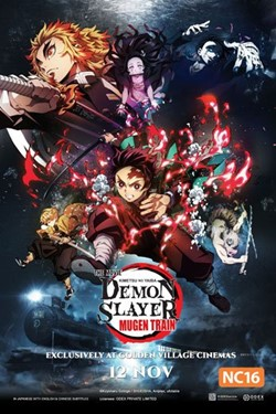 Demon Slayer - Kimetsu No Yaiba The Movie: Mugen Train Movie Poster