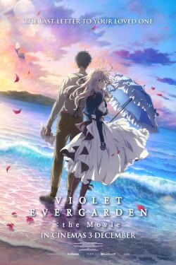 Violet Evergarden: The Movie Movie Poster