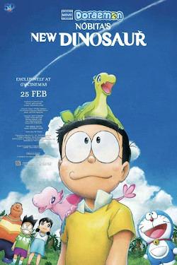 Doraemon: Nobita's New Dinosaur Movie Poster