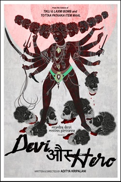 Devi Aur Hero Movie Poster