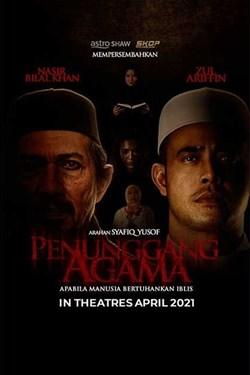Penunggang Agama Movie Poster