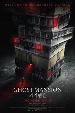 Ghost Mansion Movie Poster