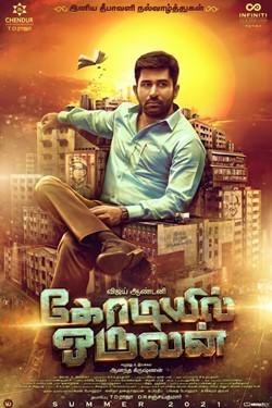 Kodiyil Oruvan Movie Poster