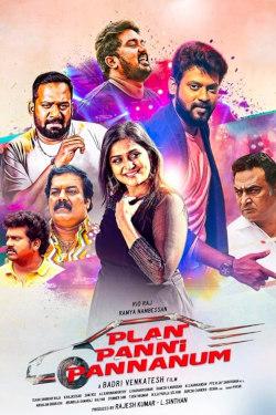 Plan Panni Pannanum Movie Poster