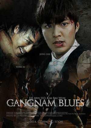 Gangnam Blues 2015 Showtimes Tickets Reviews Popcorn Singapore