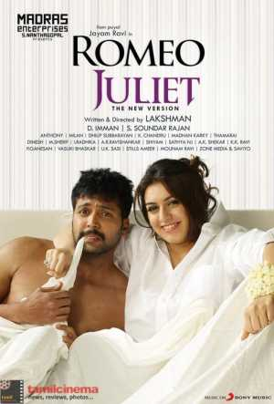 Romeo Juliet (2019) Hindi Dubbed HDRip thumbnail