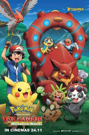 Pokemon The Movie Volcanion And The Mechanical Marvel 2016