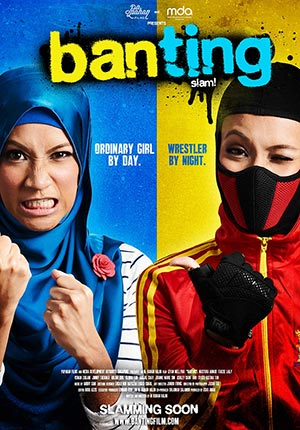 Banting Movie Poster