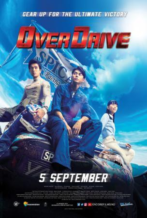 Over Drive Movie Poster