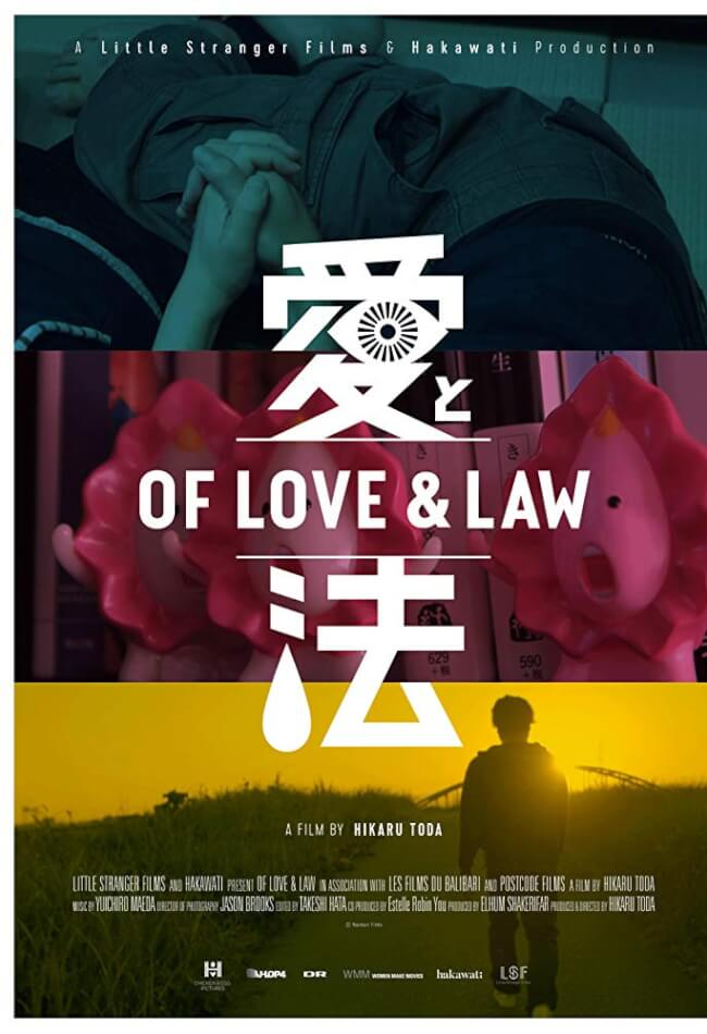 Of Love & Law  Movie Poster