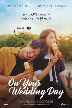 On Your Wedding Day Movie Poster