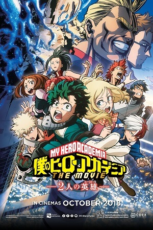 My Hero Academia The Movie: Two Heroes  Movie Poster