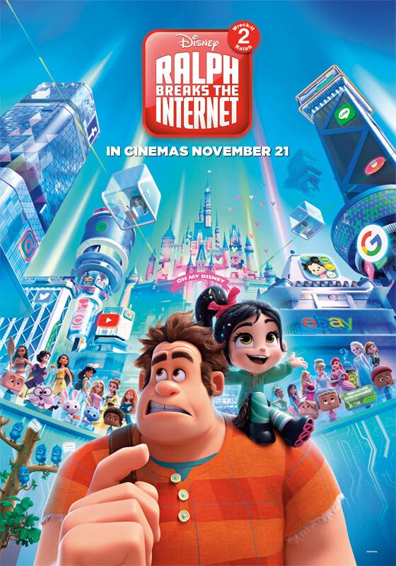 Ralph Breaks The Internet: Wreck-It Ralph 2  Movie Poster