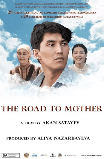 The Road To Mother  Movie Poster