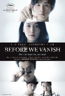 Before We Vanish Movie Poster