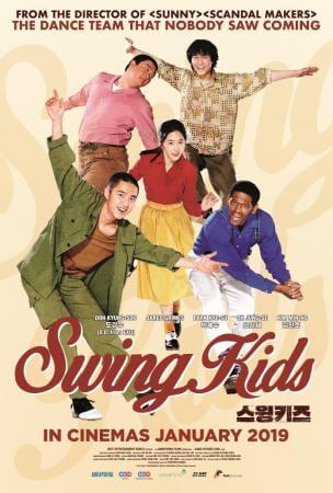 Swing Kids Movie Poster