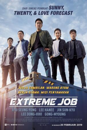 Extreme Job Movie Poster