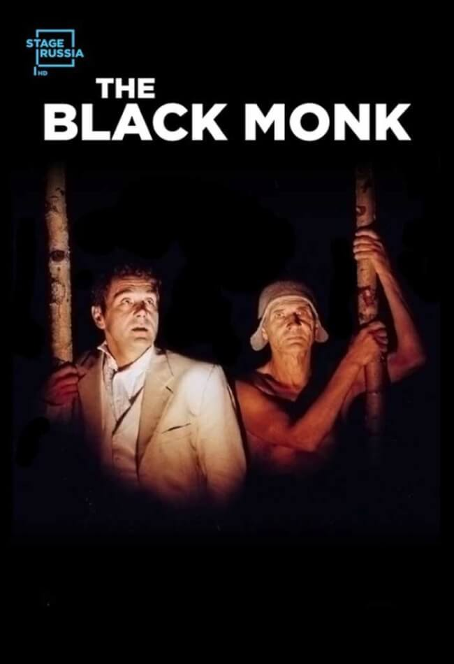 Stage Russia: The Black Monk  Movie Poster