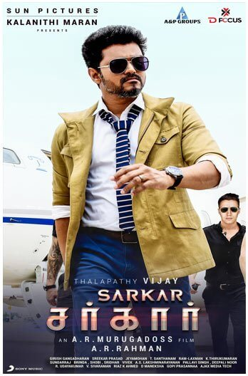 Sarkar Movie Poster