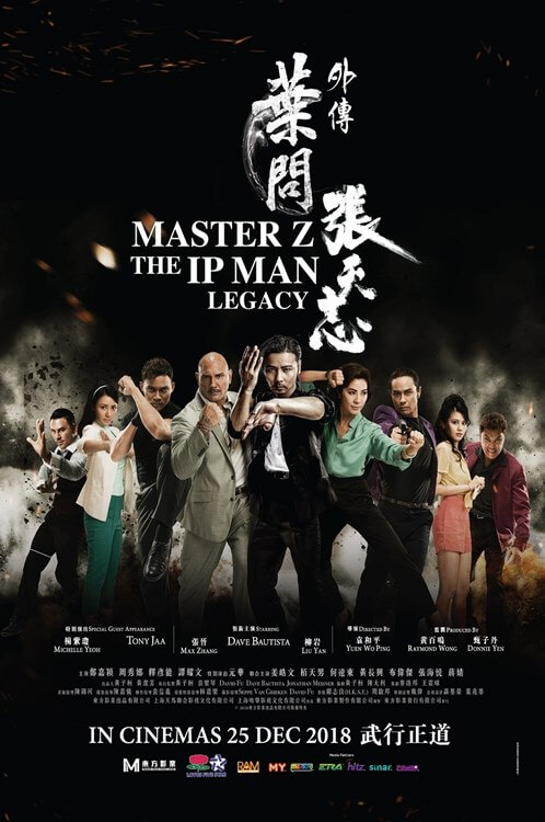 Master Z: The Ip Man Legacy Movie Poster