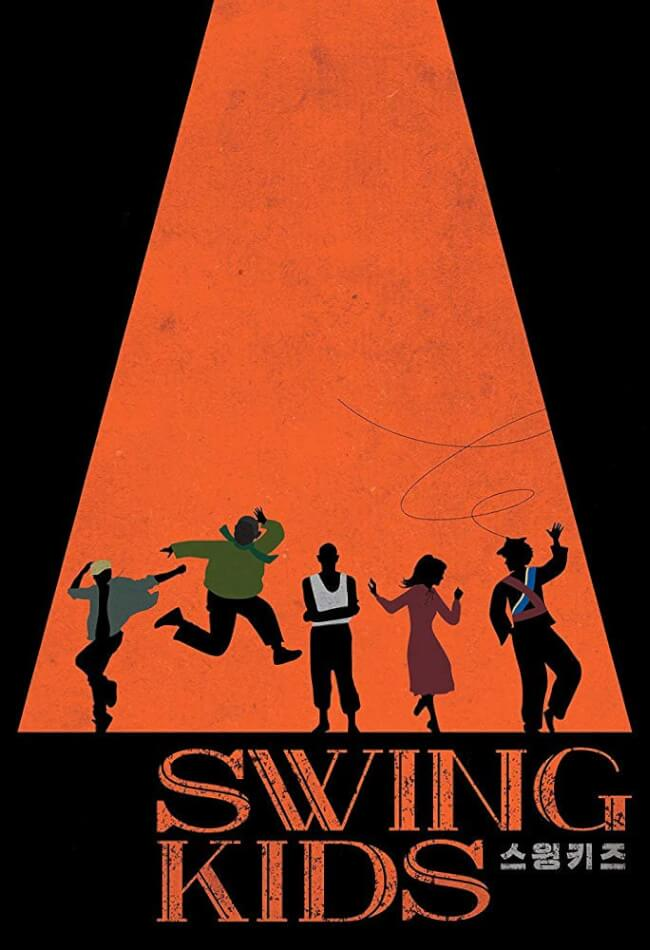 Swing Kids Movie Poster