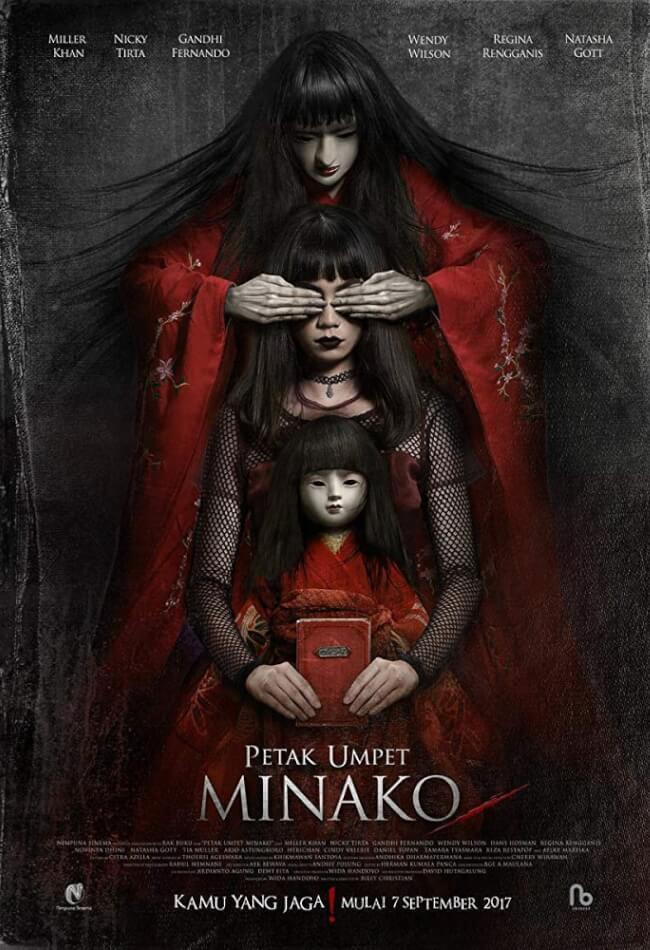 Petak Umpet Minako Movie Poster