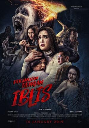 Perjanjian dengan iblis Movie Poster