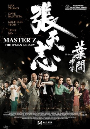 Master z : ip man legacy Movie Poster