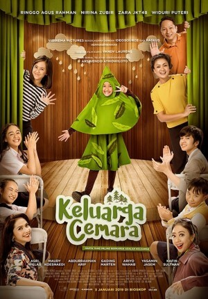 Keluarga cemara Movie Poster