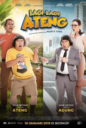 Lagi-lagi ateng Movie Poster