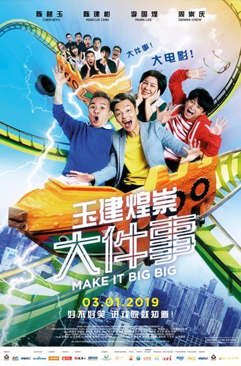 Make It Big big Movie Poster