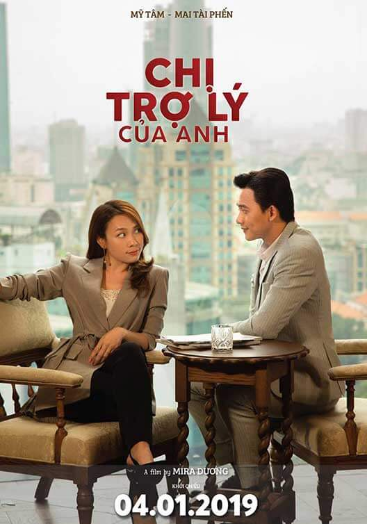 CHI TRO LY CUA ANH Movie Poster