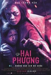 HAI PHUONG Movie Poster