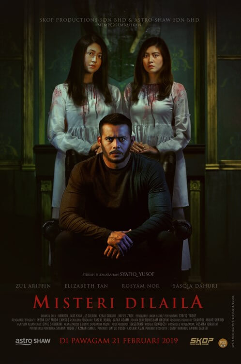 Misteri Dilaila Movie Poster