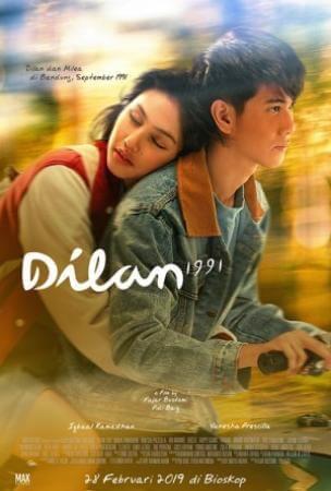Dilan 1991 Movie Poster